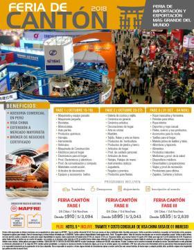 Feria de Cantón 2018