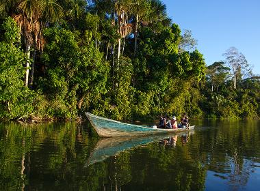 "Peru: Southern Mysteries And The Jungle""S  Magic"